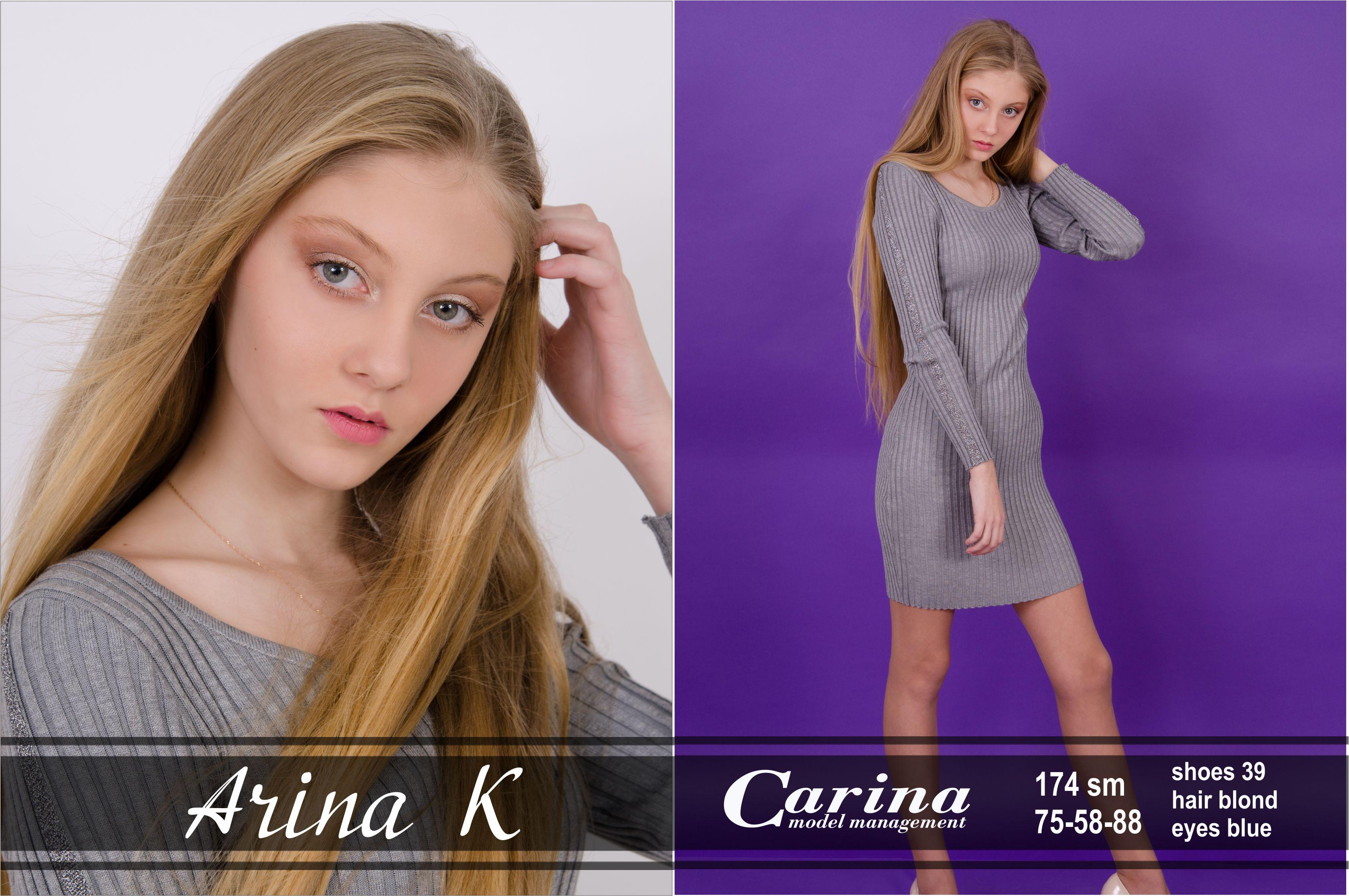 Arina K 2